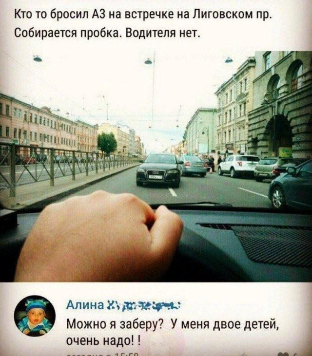 "Мемы про ""яжматерей"" (15 фото)"