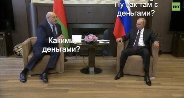 Владимир Путин выдал кредит Александру Лукашенко на 1,5 млрд долларов - шутки и мемы (19 фото)