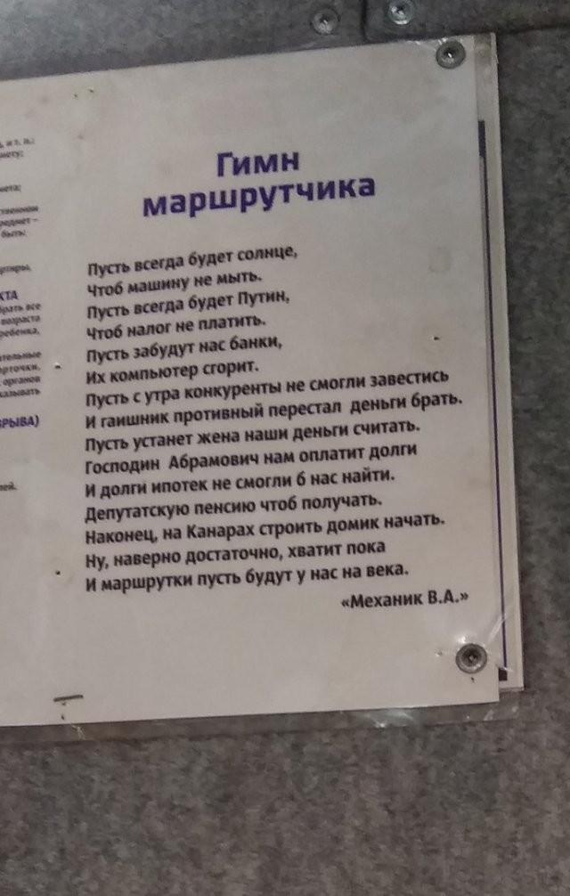 Безумные ситуации с российских просторов (15 фото)