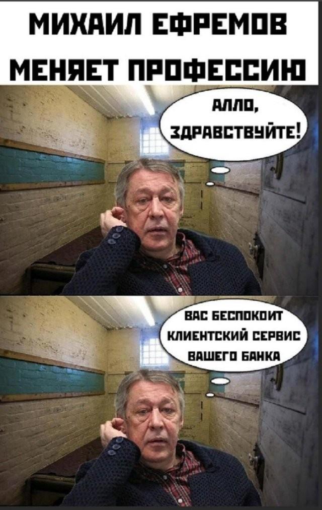 Шутки и мемы про бывшего адвоката Михаила Ефремова Эльмана Пашаева (10 фото)