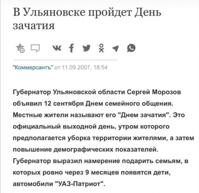 Cтранные ситуации, с которыми можно столкнуться только в России (15 фото)