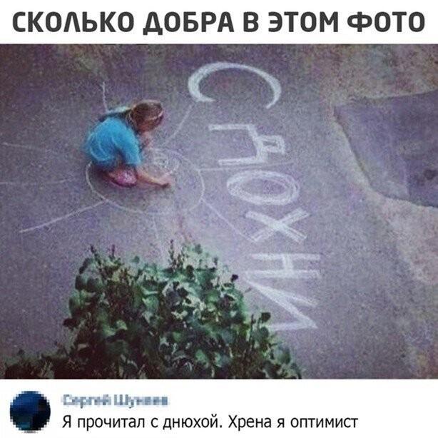 Смешные посты и комментарии из социальных сетей (15 фото)