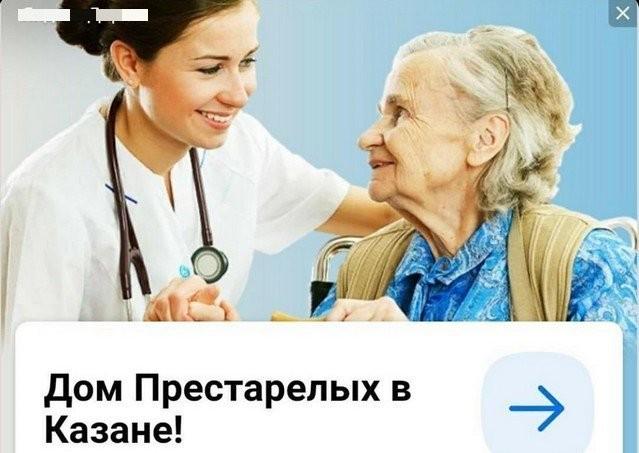 Когда так и не разобрался в правилах русского языка (10 фото)
