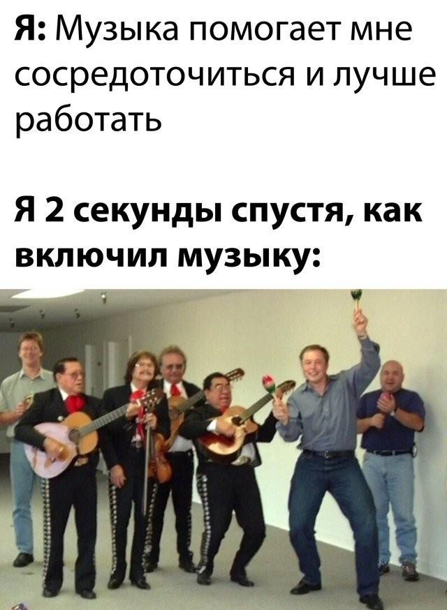 Подборка прикольных картинок 22.09.2020 (28 фото)