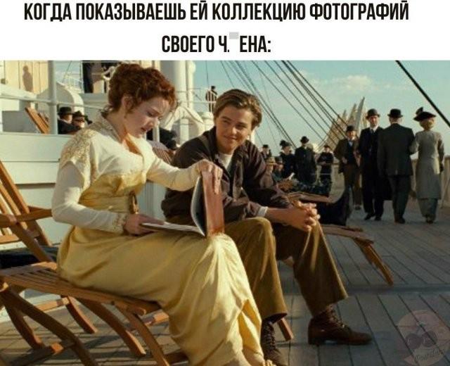 """Мемы и приколы про """"это"""" (10 фото)"""