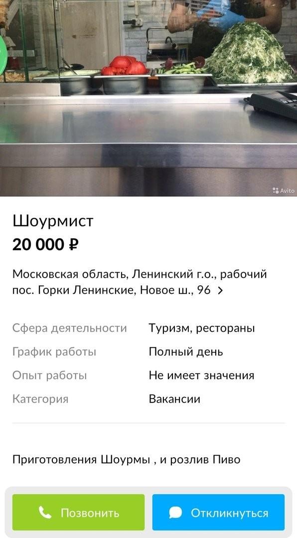 Странные ситуации с российских (14 фото)