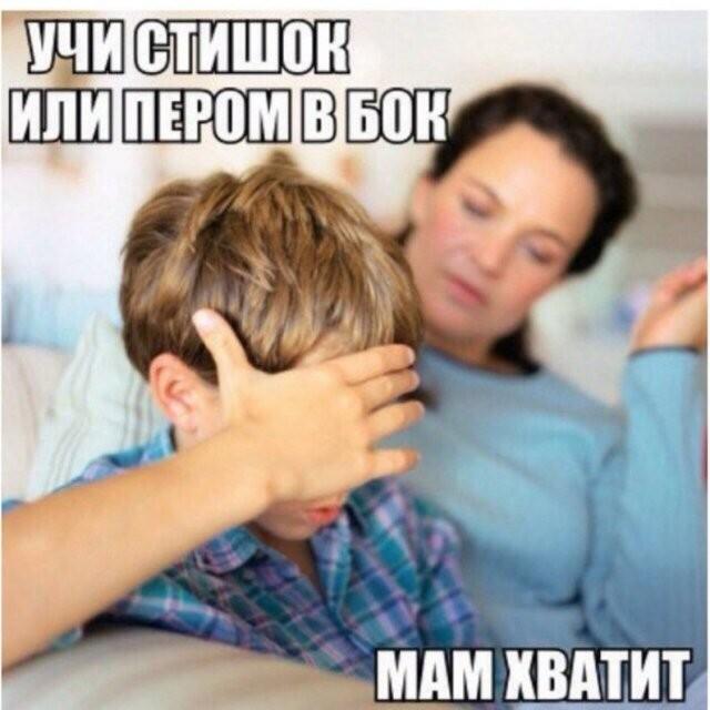 """Шутки и истории про """"яжматерей"""" и детей (15 фото)"""