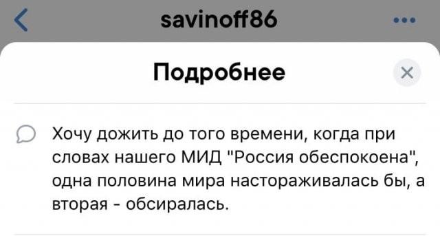 Только в России (13 фото)