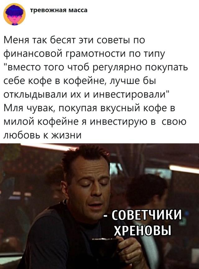 Подборка прикольных картинок 25.09.2020 (31 фото)