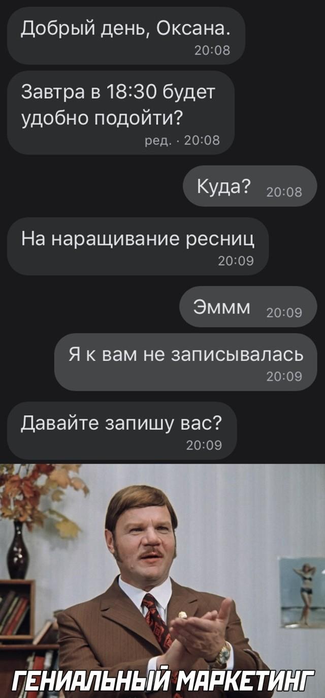 Подборка прикольных картинок 28.09.2020 (31 фото)