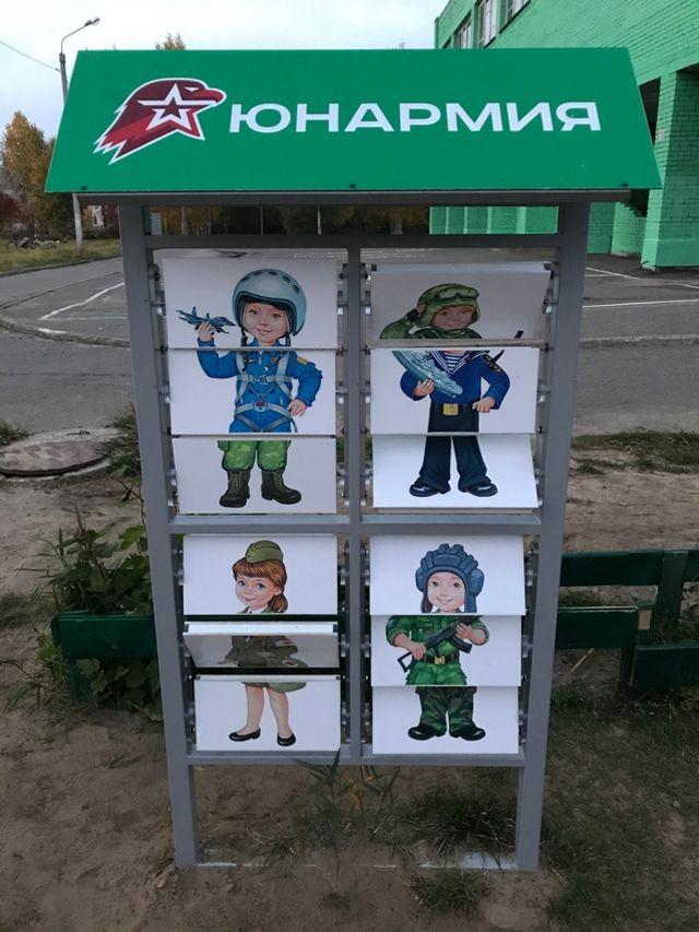 """В Архангельске открыли """"самую патриотичную"""" детскую площадку (10 фото)"""