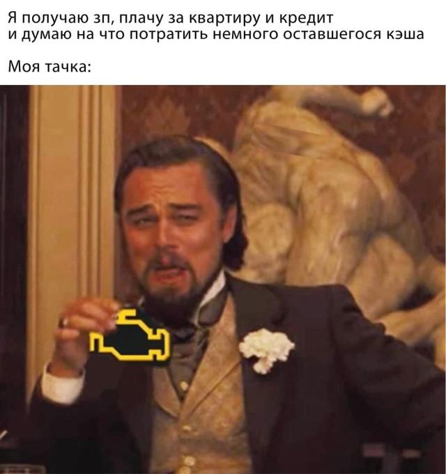 Подборка прикольных картинок 30.09.2020 (30 фото)