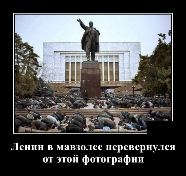 Демотиваторы (20 фото) 01.10.2020