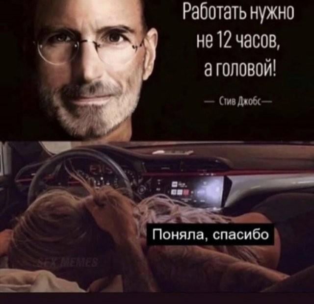Забавные мемы и шутки из Сети (15 фото)