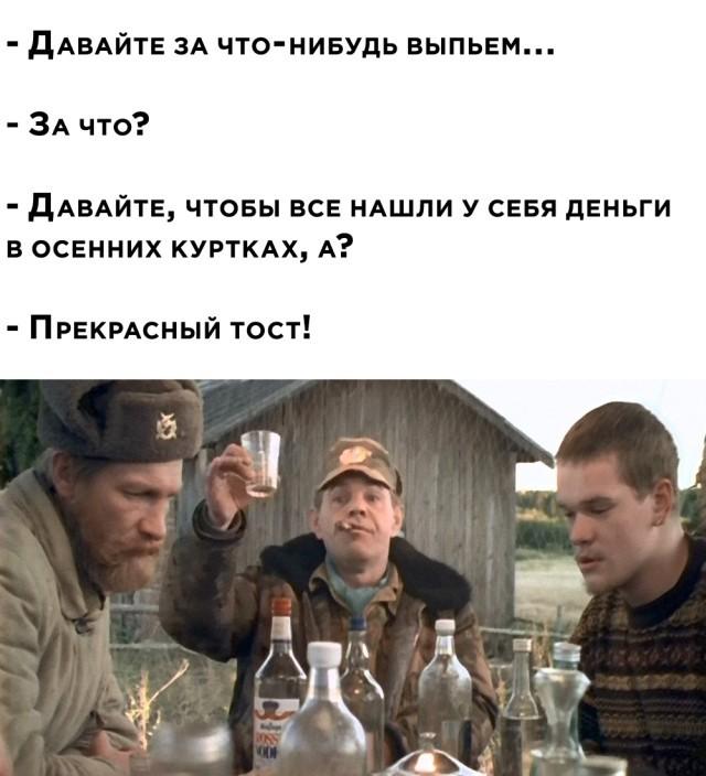 Подборка прикольных картинок 05.10.2020 (31 фото)