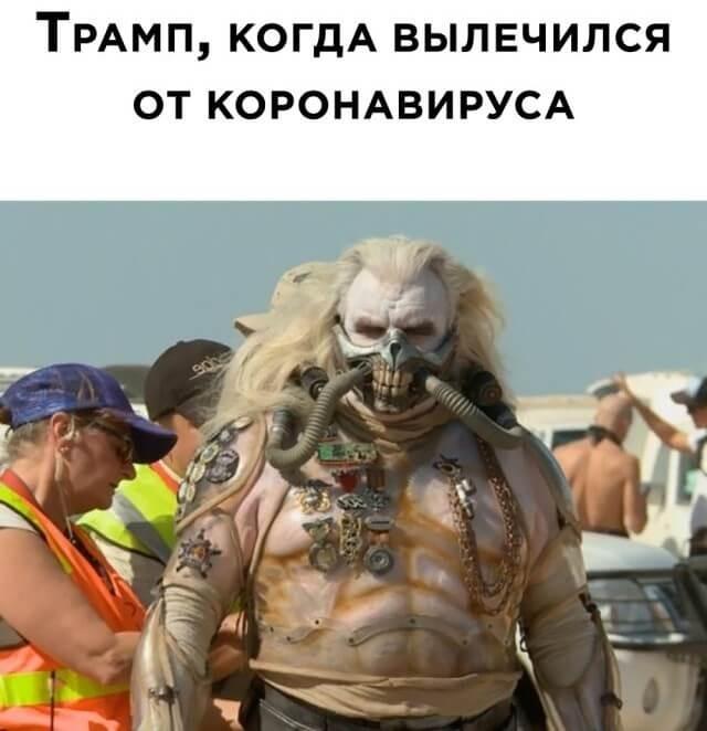 Подборка прикольных картинок 07.10.2020 (30 фото)