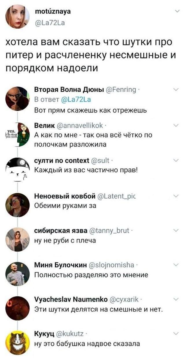 Подборка забавных твитов обо всем (15 фото)