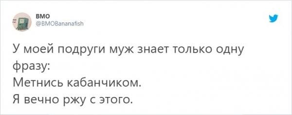 Пользователи Твиттера рассказали забавных фразах на русском, которые запомнили их друзья-иностранцы (13 фото)