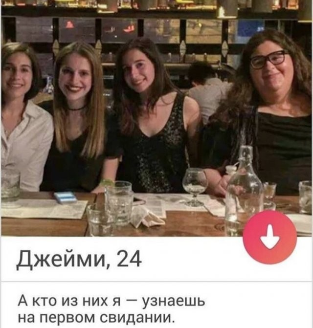 Дикие анкеты с сайтов знакомств (10 фото)