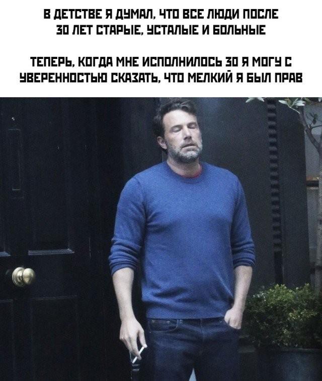 Подборка картинок. Дневной выпуск (30 фото) - 15.10.2020