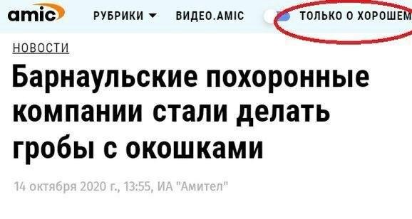 Безумные заголовки из СМИ (15 фото)