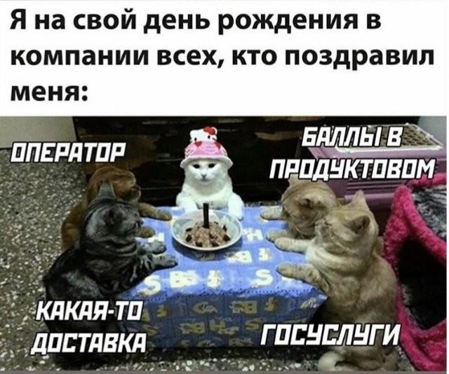 Лучшие мемы и картинки из Сети (16 фото)