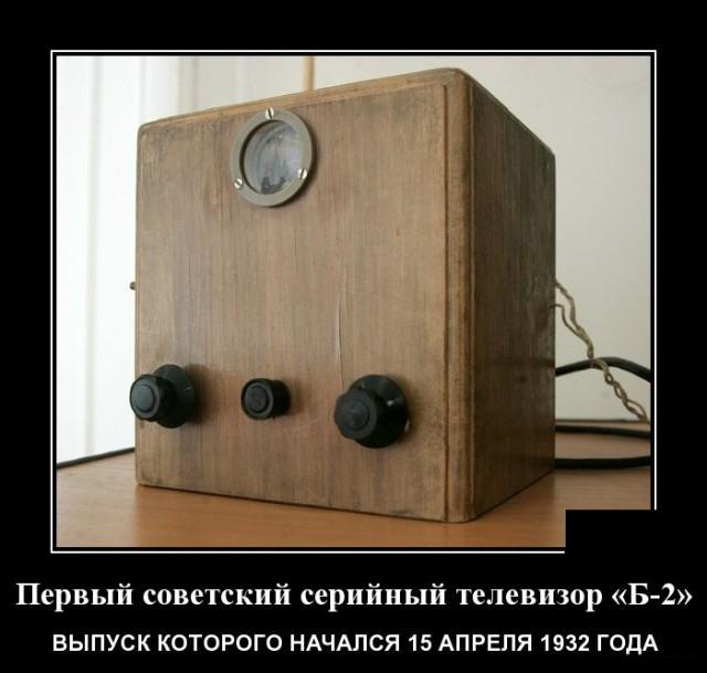 Демотиваторы (20 фото) 16.10.2020