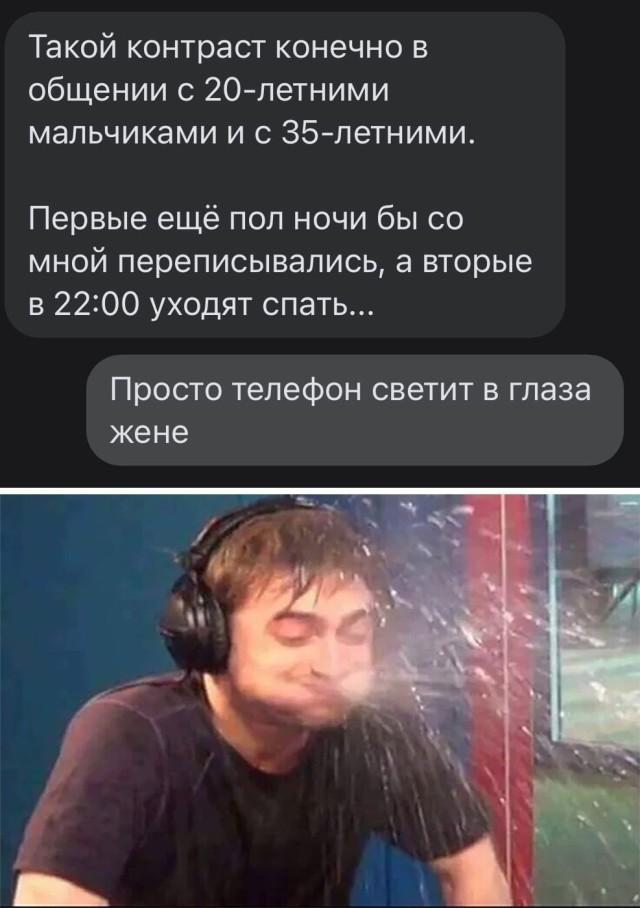 Подборка прикольных фото (30 фото) 19.09.2020