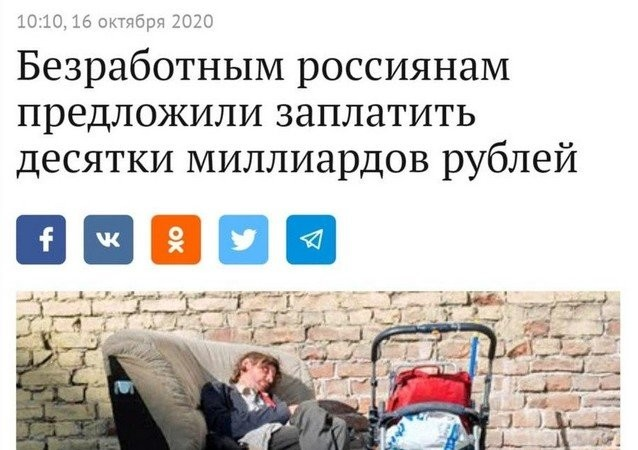 """Рубрика """"Я у мамы редактор"""" (15 фото)"""