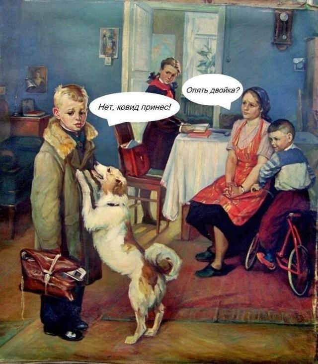 Мемы про коронавирус и вторую волну пандемии (15 фото)