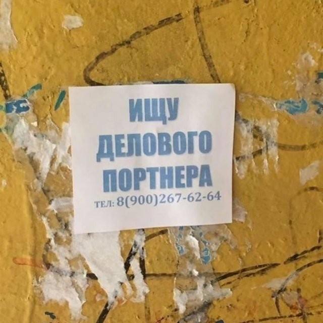 """Загадочные ошибки, которые появляются """"ниоткуда"""" (15 фото)"""