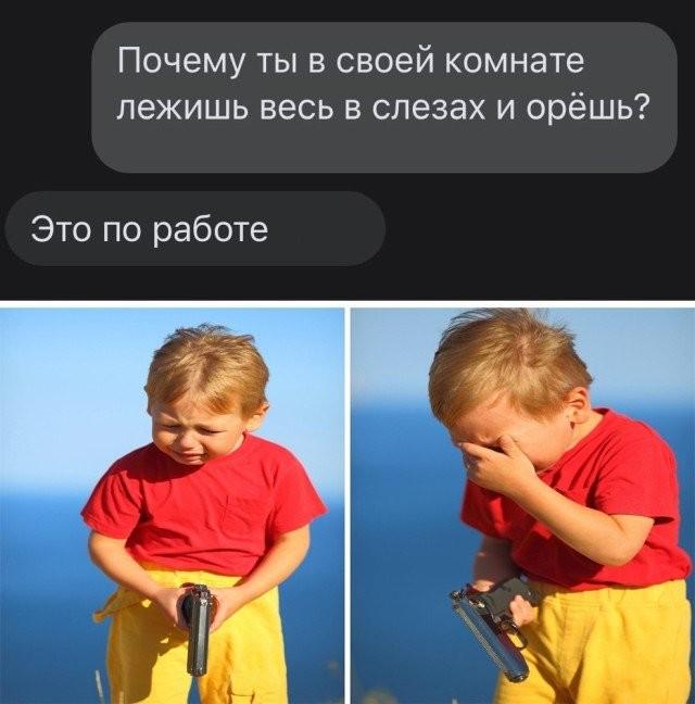 Подборка прикольных фото (30 фото) 22.10.2020