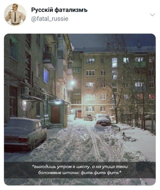 Подборка забавных твитов обо всем (14 фото)