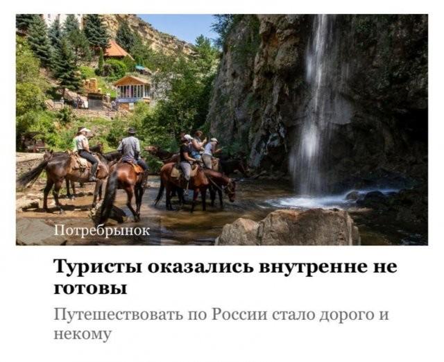 СМИ и их странные заголовки (15 фото)