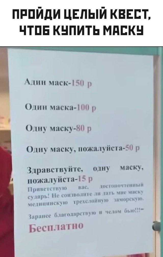 Подборка прикольных фото (30 фото) 27.10.2020