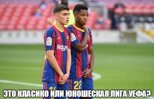 """Шутки и мемы про эль-класико между """"Реалом"""" и """"Барселоной"""" (15 фото)"""