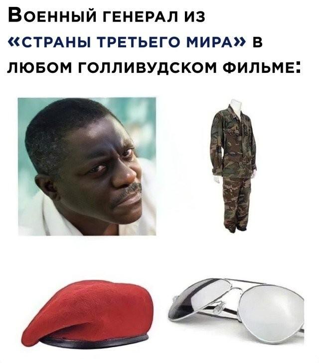 Подборка прикольных фото (30 фото) 28.10.2020