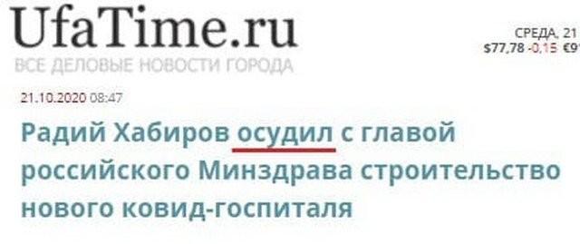 Забавные заголовки из СМИ (15 фото)