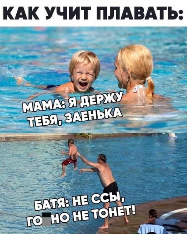 """Шутки и истории про """"яжматерей"""", детей и семейные отношения (15 фото)"""