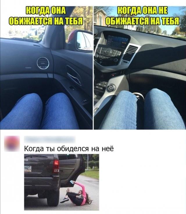 Мемы и приколы про современных девушек (12 фото)