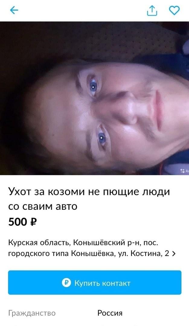 Странные и смешные ситуации, с которыми можно столкнуться только в России (15 фото)