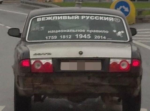 Странные ситуации, с которыми вы столкнетесь только в России (15 фото)
