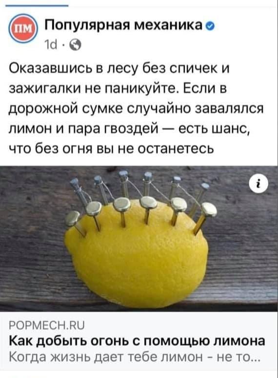 """Рубрика """"я у мамы редактор"""" - новые фэйлы (15 фото)"""