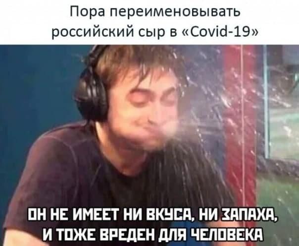 Новые мемы про коронавирус (15 фото)