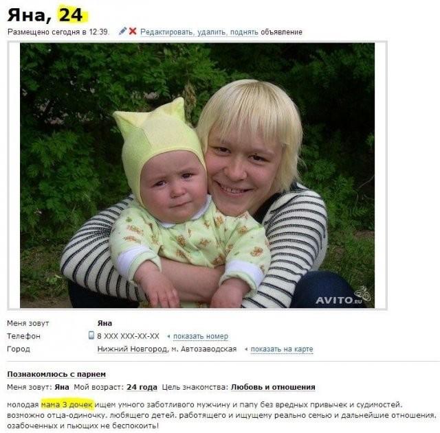 Требования, которые предъявляют к мужчинам содержанки и девушки с детьми (13 фото)