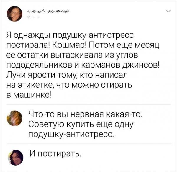 Подборка забавных комментариев (21 фото)