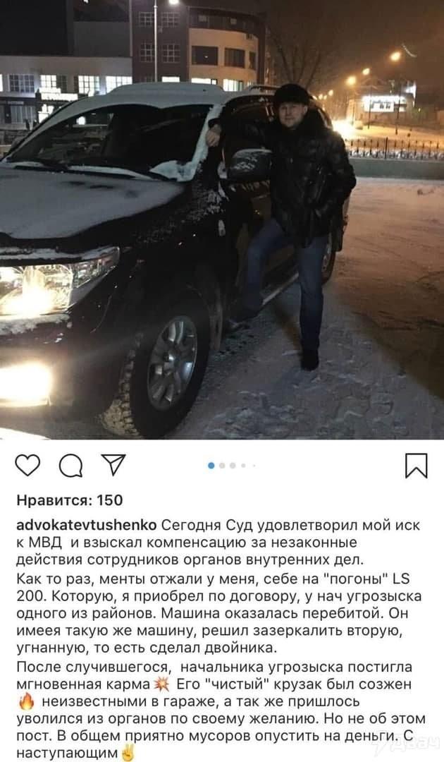 Евгений Евтушенко: иркутский депутат, который ведет странный Instagram и хвастается богатствами (5 фото)