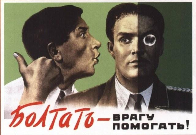 Странные плакаты из Советского Союза (14 фото)