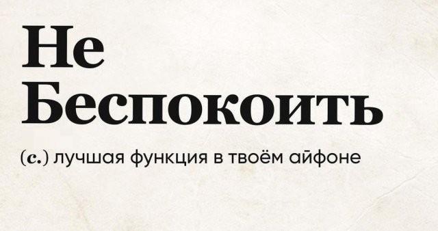 """Слово - не воробей: пользователи """"издеваются"""" над русским языком (15 фото)"""