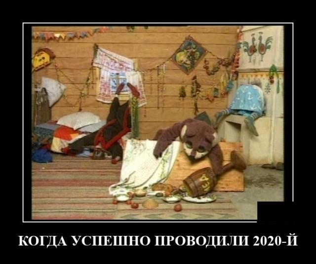 Демотиваторы (20 фото) 19.11.2020
